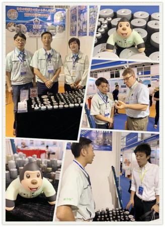 富士冲深位伸参加第17届家精密微特电机展览会