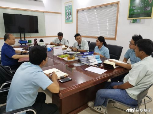集团ISO9001-2015质量管理体系外审
